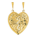 14kt gold breakable heart mizpah pendant