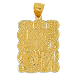 14kt gold holy temple western wall medallion