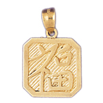 14k gold luck chinese sign charm