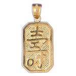 14k gold longevity chinese sign charm