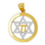 14k two tone gold star of david pendant