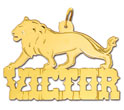 14k gold personalized designer lion nameplate
