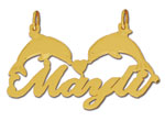 14k gold personalized designer dolphins nameplate